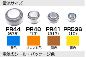 btqa05-1.jpg