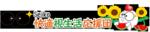 head_logo-thumbnail2.png